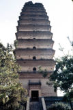 Small Wild Goose Pagoda or Little Wild Goose Pagoda, Xian, China