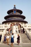 Tiantan, Temple of Heaven, Beijing, China