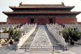 The Hall of Preserving Harmony, Forbidden City, Beijing, China