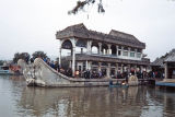 Marble Boat, also known as the Boat of Purity and Ease, Summer Palace