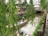 Old town Sawara
