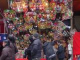 Shopping in Narita