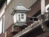 Street light, Narita