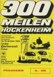 1968 ADAC-300 Hockenheim Program Porsche 908 910 911