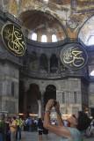 Hagia Sophia interior - Getting a picture.jpg