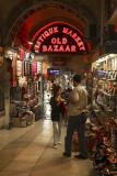 Grand BAzaar Antique Market.jpg