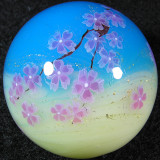 Cherry Blossom Tuesday Size: 1.36 Price: SOLD