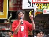 Pro-democracy Street March @ 2005-12-04