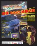 BG4T_ad.jpg