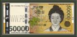 50000 Won (new)