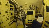 Sonar Room