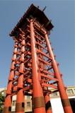 Fire Tower (Yagura Tower)