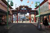 Chinatown North Gate