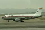 Iberia's A-319 in retro colour scheme