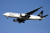 Egypt Air's 777 in the newly painted Star Alliance livery