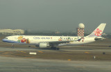 China Airlines A330 in special fruit livery, TPE, March 2008