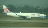 China Airlines B-737-800 arriving in TPE
