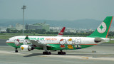 BR A-330 in Hello Kitty special livery