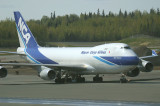 Nippon Cargo Air 747-400 arriving in ANC