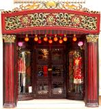 Famous Chinese Boutique - Central