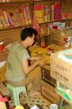 Packing Incenses