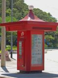 Post Office Booth