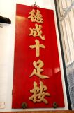 Pawnshop Museum Macau