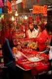 Market - Macau