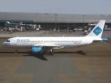 A320  9K-CAG