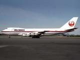 B747-200F  JA-8123
