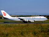B747-400F  B-2475