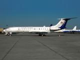Coage Airlines