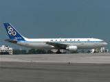 A300-600R  SX-BEL