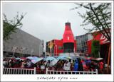 Coca Cola Pavilion