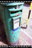 A colonial mailbox