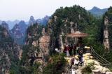 Yangjiajie (Bounds of Yang) ᬨaƒ
