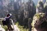 Wulingyuan Scenic Area ªZ³®·½