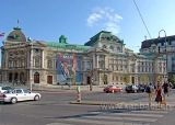 Volkstheater (05601)