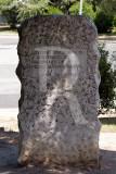 Comemoração do V Centenário do Nascimento de Pedro Álvares Cabral