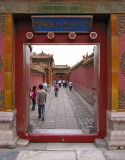Through gates in The Forbidden City.jpg