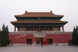 Compulsory Beijing documentation.jpg