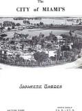 1960's - the Japanese Garden on Watson Island