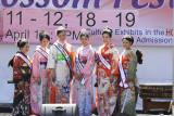 42nd Annual Cherry Blossom Festival
