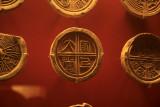 eaves tile in Shangxi Museum.jpg