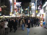 Tokyo Crowd