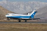 Ariana 727 landing