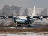 An-12TB S9-KHD