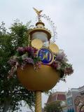 '50' on the lamp posts