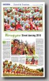 Manila Bulletin Sept. 9 2010 Hinugyaw Festival