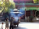CHINA1010_538.jpg